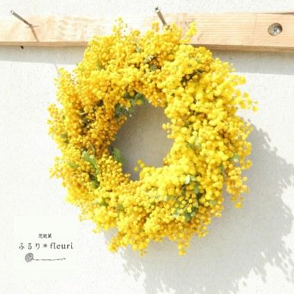 ふるり*fleuri (2)